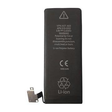 باتری اورجینال اپل آیفون 4s ظرفیت 1430 میلی آمپر ساعت - 1