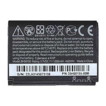 باتری اورجینال اچ تی سی BH06100 ظرفیت 1250 میلی آمپر ساعت