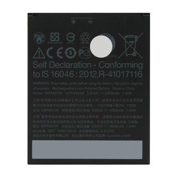 باتری اورجینال اچ تی سی Desire 520 مدل B0PM3100 ظرفیت 2000 میلی آمپر ساعت-1