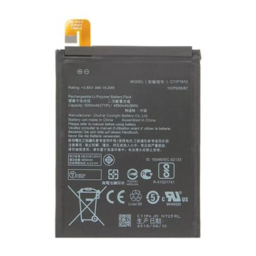 باتری اورجینال ایسوس مدل C11P1612 ظرفیت 5000 میلی آمپر ساعت-1
