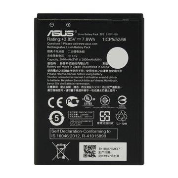 باتری اورجینال ایسوس B11P1428 ظرفیت 2070 میلی آمپر ساعت-1