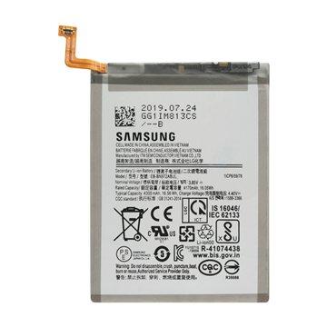 باتری اورجینال سامسونگ گلکسی نوت 10 پلاس مدل EB-BN972ABUL ظرفیت 4300 میلی آمپر ساعت1