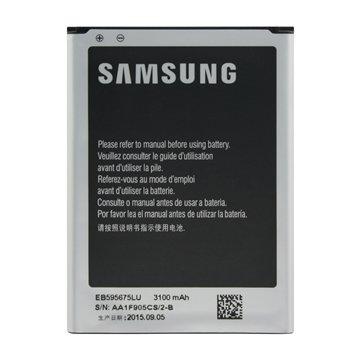 باتری اورجینال سامسونگ گلکسی نوت 2 مدل EB595675LU ظرفیت 3100 میلی آمپر ساعت-1