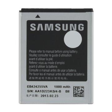 باتری اورجینال سامسونگ EB424255VA ظرفیت 1000 میلی آمپر ساعت