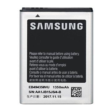 باتری اورجینال سامسونگ EB494358VU ظرفیت 1350 میلی آمپر ساعت - 1