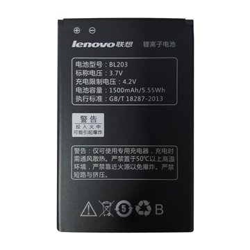 باتری اورجینال لنوو BL203 ظرفیت 1500 میلی آمپر ساعت-1