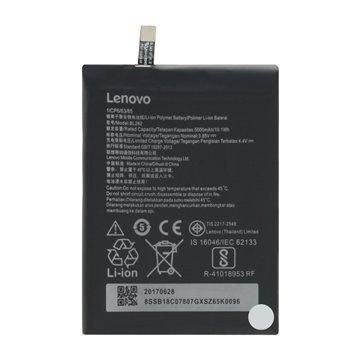 باتری اورجینال لنوو P2 مدل BL262 ظرفیت 5000 میلی آمپر ساعت-1