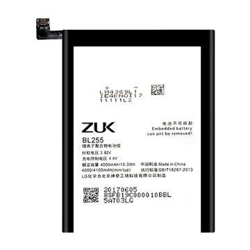 باتری اورجینال لنوو ZUK Z1 مدل BL255 ظرفیت 4100 میلی آمپر ساعت