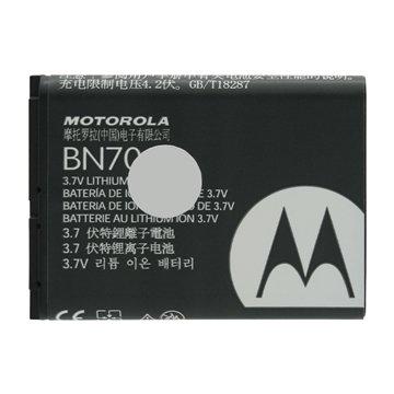 باتری اورجینال موتورولا BN70 ظرفیت 1100 میلی آمپر ساعت-1
