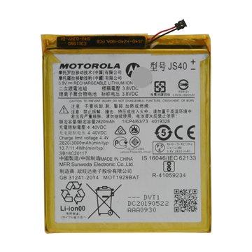باتری اورجینال موتورولا JS40 ظرفیت 3000 میلی آمپر ساعت