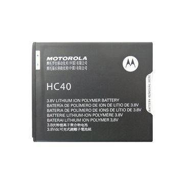 باتری اورجینال موتورولا Moto C مدل HC40 ظرفیت 2350 میلی آمپر ساعت-1