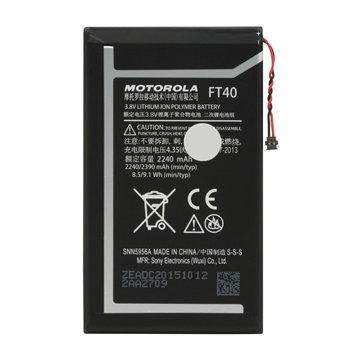 باتری اورجینال موتورولا Moto E2 مدل FT40 ظرفیت 2390 میلی آمپر ساعت-1