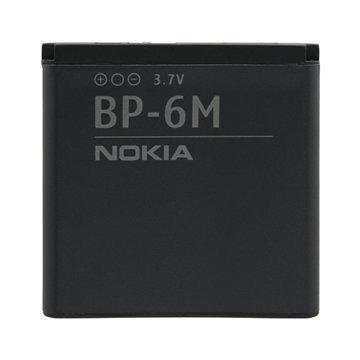 باتری اورجینال نوکیا BP-6M ظرفیت 1070 میلی آمپر ساعت -1