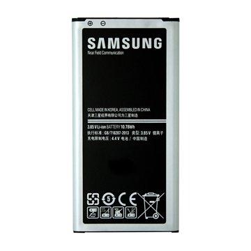 باتری سامسونگ EB-BG900BBC ظرفیت 2800 میلی آمپر ساعت - 1