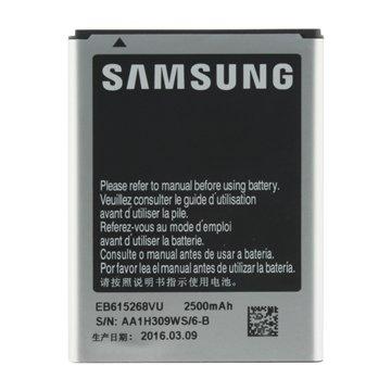باتری سامسونگ EB615268VU ظرفیت 2500 میلی آمپر ساعت