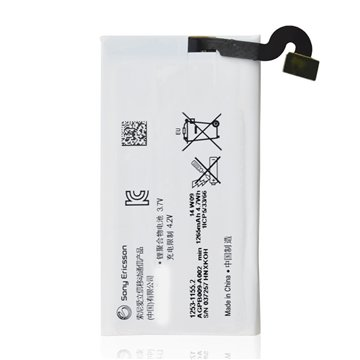 باتری سونی اکسپریا sola مدل AGPB009-A002 ظرفیت 1265 میلی آمپر ساعت - 1