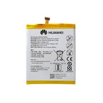 باتری هواوی مدل HB4547B6EBC ظرفیت 3900 میلی آمپر ساعت