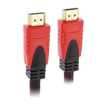 کابل HDMI مدل ULTIMA طول 1.5 متر - 1