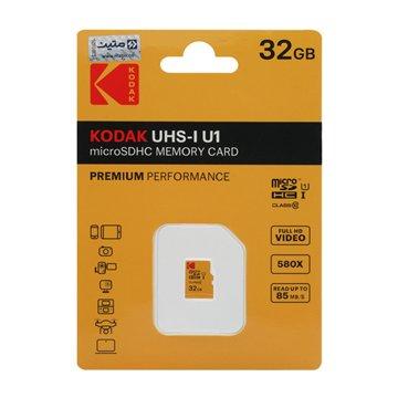 کارت حافظه Micro SDHC کداک استاندارد UHS-I U1 ظرفیت 32 گیگابایت کلاس 10 - 1