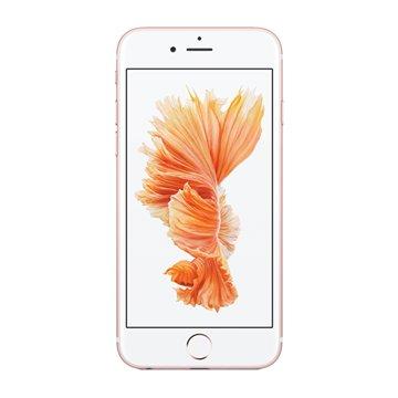گوشی موبایل اپل مدل آیفون 6s ظرفیت 64 گیگابایت - 1