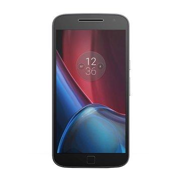 گوشی موبایل موتورولا مدل موتو جی 4 پلاس دو سیم کارت ظرفیت 64 گیگابایت - 1
