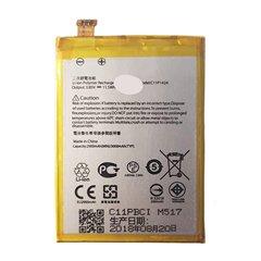 باتری اورجینال ایسوس Zenfone 2 مدل C11P1424 ظرفیت 2900 میلی آمپر ساعت-1