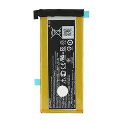 باتری اورجینال ایسوس PadFone S مدل C11P1322 ظرفیت 2300 میلی آمپر ساعت-1