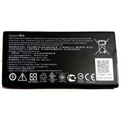 باتری ایسوس PadFone X mini مدل B11P1406 ظرفیت 2020 میلی آمپر ساعت - 1