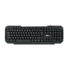 plaza-ir-Keyboard-D-Net-DT-994-1
