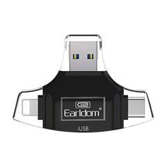 کارت خوان چند کاره ارلدام مدل ET-OT31