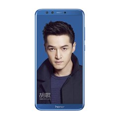 گوشی موبایل آنر مدل 9 لایت دو سیم کارت ظرفیت 64 گیگابایت - 1