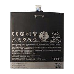 باتری اورجینال اچ تی سی B0P9C100 ظرفیت 2600 میلی آمپر ساعت-1