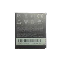 باتری اچ تی سی Desire HD مدل BD26100 ظرفیت 1230 میلی آمپر ساعت - 1