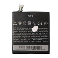 باتری اورجینال اچ تی سی BJ83100 ظرفیت 1800 میلی آمپر ساعت-1