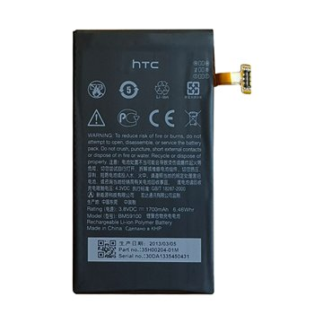 باتری اورجینال اچ تی سی Windows Phone 8S مدل BM59100 ظرفیت 1700 میلی آمپر ساعت-1