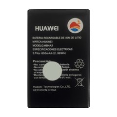 باتری اورجینال هواوی HB4A3 ظرفیت 800 میلی آمپر ساعت-1