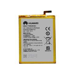 plaza-ir-Battery-Huawei-mate7-HB417094EBC-1