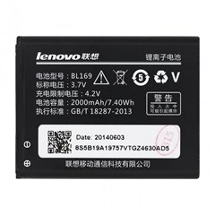 باتری اورجینال لنوو BL169 ظرفیت 2000 میلی آمپر ساعت - 1