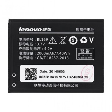 باتری اورجینال لنوو BL169 ظرفیت 2000 میلی آمپر ساعت
