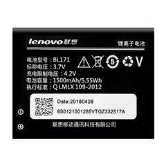 باتری اورجینال لنوو BL171 ظرفیت 1500 میلی آمپر ساعت