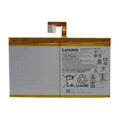 باتری اورجینال تبلت لنوو L16D2P31 ظرفیت 7000 میلی آمپر ساعت