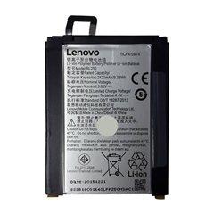 باتری اورجینال لنوو Vibe S1 مدل BL250 ظرفیت 2420 میلی آمپر ساعت-1