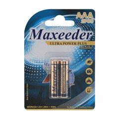 باتری نیم قلمی مکسیدر مدل Ultra Power Plus Alkaline MXR03A بسته 2 عددی-1