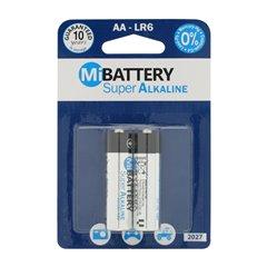 باتری قلمی Mi مدل Super Alkaline LR6 بسته 2 عددی - 1