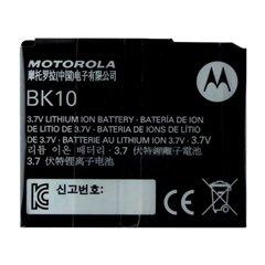 باتری اورجینال موتورولا BK10 ظرفیت 1750 میلی آمپر ساعت