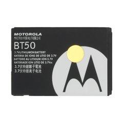 باتری موتورولا BT50 ظرفیت 940 میلی آمپر ساعت-1