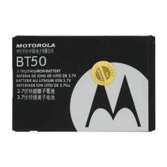باتری اورجینال موتورولا BT50 ظرفیت 940 میلی آمپر ساعت -1