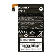 باتری اورجینال موتورولا EG30 ظرفیت 2000 میلی آمپر ساعت - 1