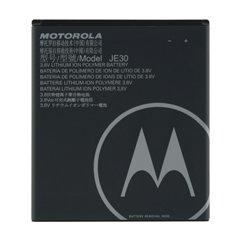 باتری اورجینال موتورولا JE30 ظرفیت 2120 میلی آمپر ساعت