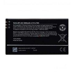 باتری اورجینال نوکیا BP-4W ظرفیت 1800 میلی آمپر ساعت - 1